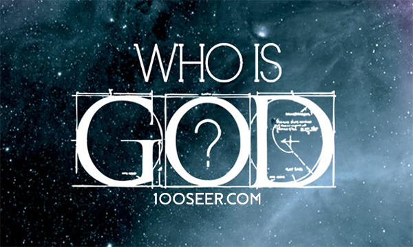 Who Is God? – Biblical Definition of God | The Creator